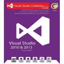 نرم افزار Visual Studio Collection + Telerik گردو