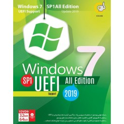 Windows 7 UEFI All Edition 2019 گردو