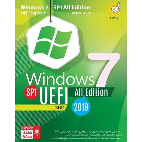 Windows 7 UEFI All Edition 2019 گردو