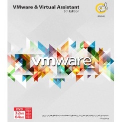 نرم افزار VMware & Virtual Assistant 6th Assistant گردو