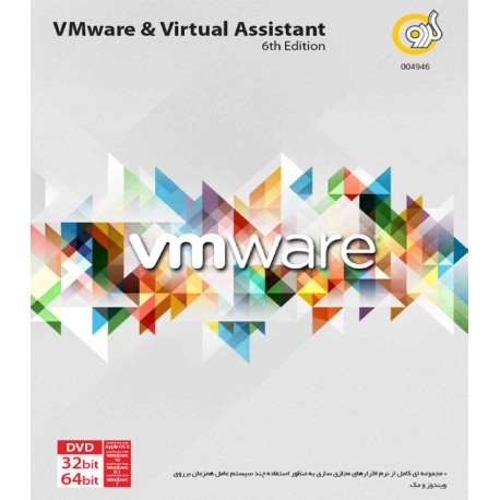 VMware & Virtual Assistant 6th Assistant گردو