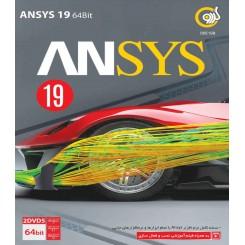 ANSYS 19 64bit گردو