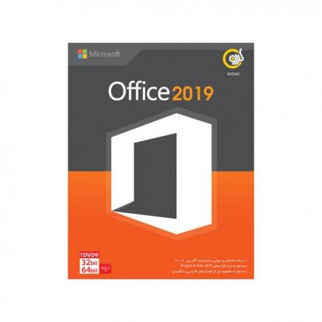 Office 2019 گردو