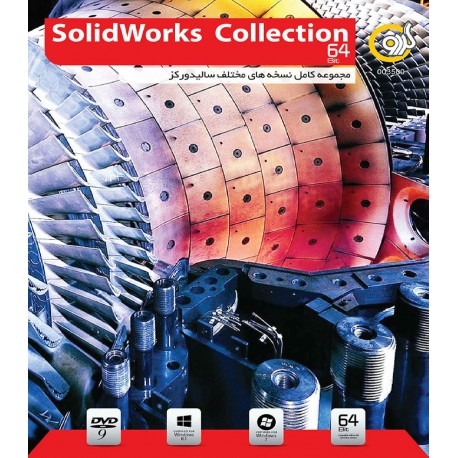نرم افزار SolidWorks Collection 64bit