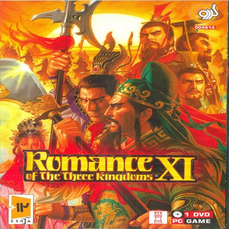 Romance Of The Three Kingdoms گردو 1DVD