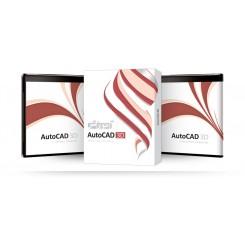 اموزش نرم افزار اتوکد سه بعدی AUTOCAD3D |تعداد حلقه :2DVD9 |قیمت پشت جلد 560000 ریال