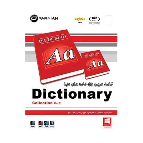 نرم افزار دیکشنری Dictionary Collection