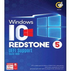 نرم افزار Gerdoo Windows 10 Redstone 5 UEFI Support Build 1809
