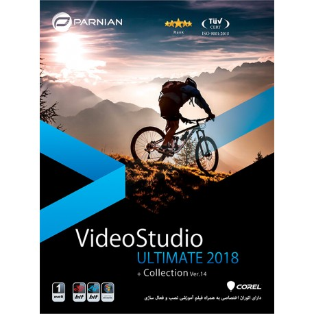 نرم افزار (VideoStudio 2018 & Collection (Ver.14