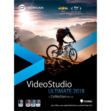 نرم افزار (VideoStudio 2018 & Collection (Ver.14