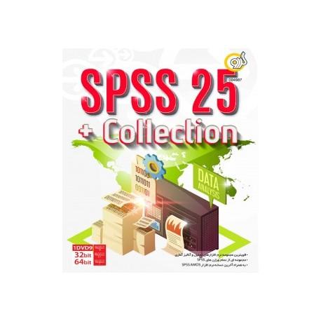 مجموعه کامل نرم افزار تحلیل آماری SPSS 23 + Collection