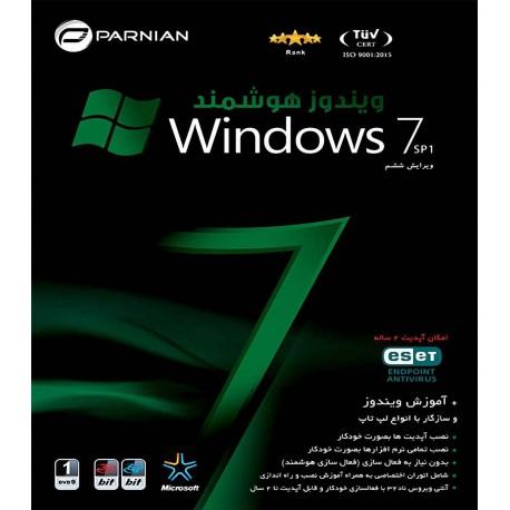 ویندوز هوشمند (Smart Windows 7 SP1 (Ver.5