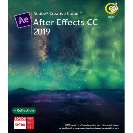 نرم افزار Adobe After Effects & Premiere Pro CC 2018 + Collection |قیمت پشت جلد 15000