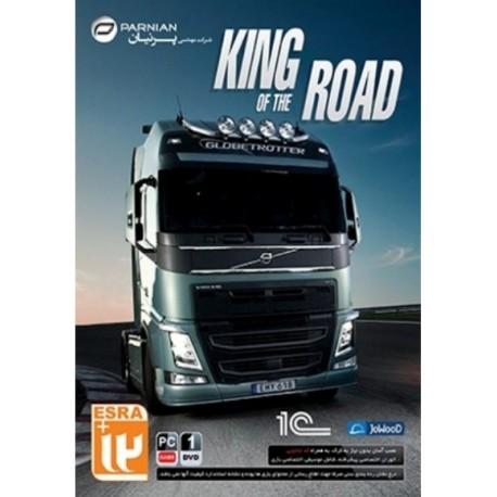 بازی کامپیوتر king of the road