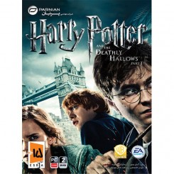 بازی Harry Potter And The Deathly Hallows Part 1