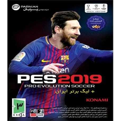 بازی کامپیوتری فوتبال نسخه لایسنس شده PES 2019 + لیگ برتر ایران