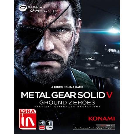 بازی کامپیوتر Metal Gear Solid V