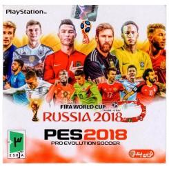 FIFA WORLD CUP PES 2018 PlayStation 1