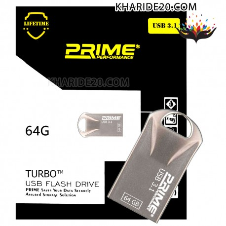 فلش پرایم PRIME TURBO USB3.1 64GB