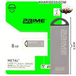 فلش مموری پرایم PRIME METAL 8GB
