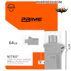 فلش مموری پرایم OTG / PRIME NITRO 64GB