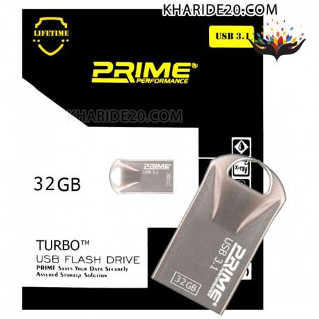 فلش مموری پرایم PRIME TURBO 32GB