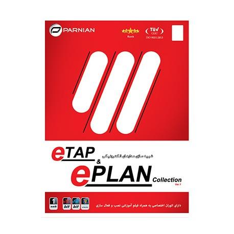 نرم افزار ETAP & EPLAN Collection