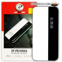 پاوربانک XP-PB10000mAh