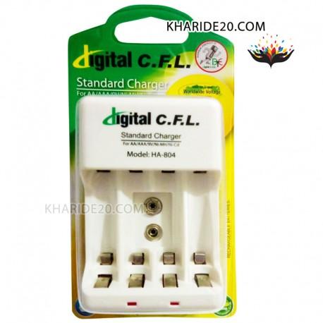 شارژر باتری digital CFL مدل HA-804
