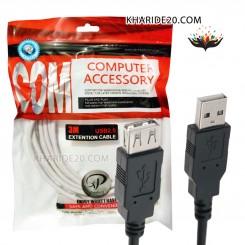 کابل افزایش طول 3 متری USB XP