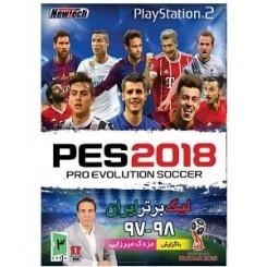 PES 2018 برای PS2 گزارش مزدک میرزایی به همراه لیگ برتر 97- 98