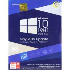 ویندوز Windows 10 19H1 with UEFI