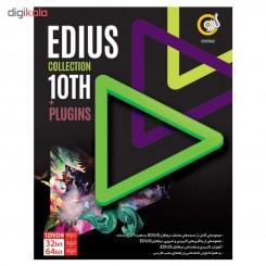 نرم افزار ادیوس کالکشن Edius collection 10TH + Plugins