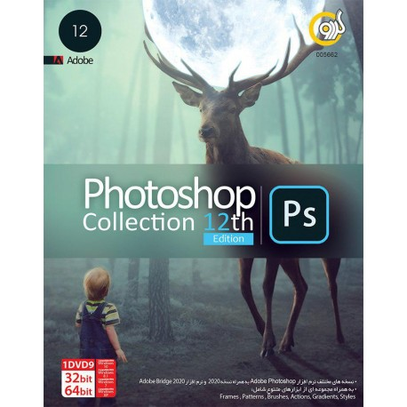 مجموعه فتوشاپ PHOTOSHOP COLLECTION Ver12