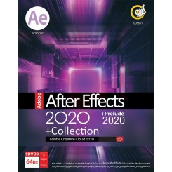 نرم افزار AFTER EFFECT COLLECTION 2020 + Prelude 2020