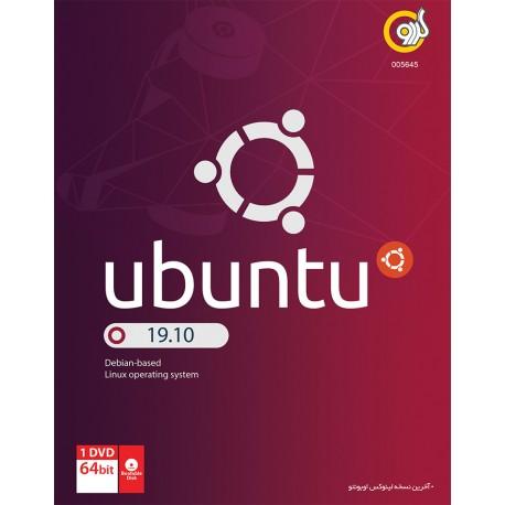 لینوکس Linux Ubuntu 19.10