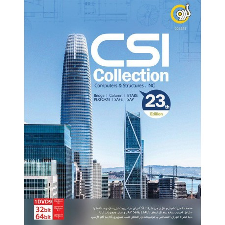 CSI Collection 23th Edition