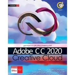 Adobe CC 2020نرم افزار شرکت ادوبی گردو
