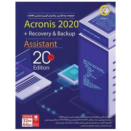 نرم افزار Acronis 2020 & Backup & Recovery (Ver.20)