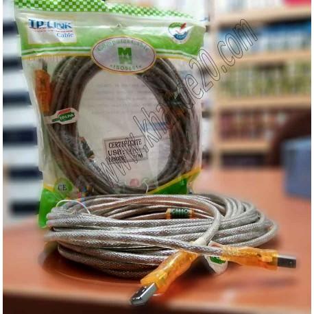 کابل پرینتر دوسر نویزگیردار شیلد 10 متری TP-LINK