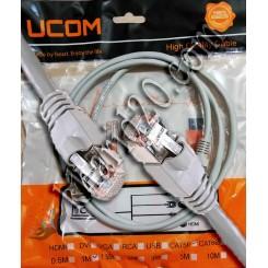 کابل شبکه یک متری UCOM