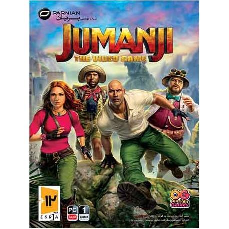 بازی کامپیوتری جومانجی Jumanji The Video Game