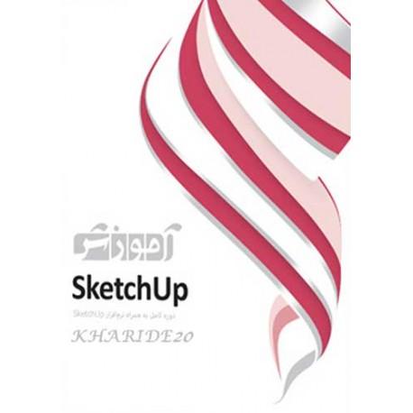 آموزش SketchUp شرکت پرند قیمت پشت جلد 480000ریال