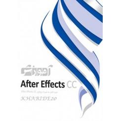 اموزش After Effects CC |قیمت پشت جلد 960000 ریال |2DVD9