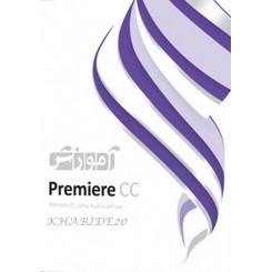 اموزش PREMIERE CC | قیمت پشت جلد 560000ریال | 2DVD9