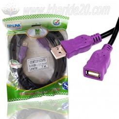 کابل افزایش طول 5 متری یو اس بی TP-LINK