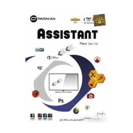 نرم افزار 1DVD9 | Assistant DVD9 (Ver.16)