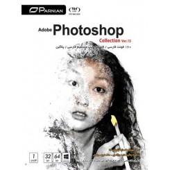 نرم افزار فتوشاپ کالکشن PHOTOSHOP |تعداد حلقه 1DVD9 |قیمت پشت جلد 245000ریال