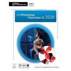 نرم افزار فتوشاپ و ایلاستریتور 2020 |Photoshop&Illustrator CC 2020