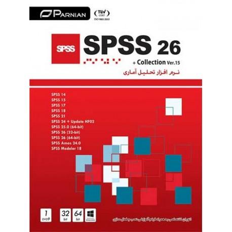 تحلیل امار SPSS 26 & Collection (Ver.15) |تعداد حلقه 1DVD9 |قیمت پشت جلد 245000ریال